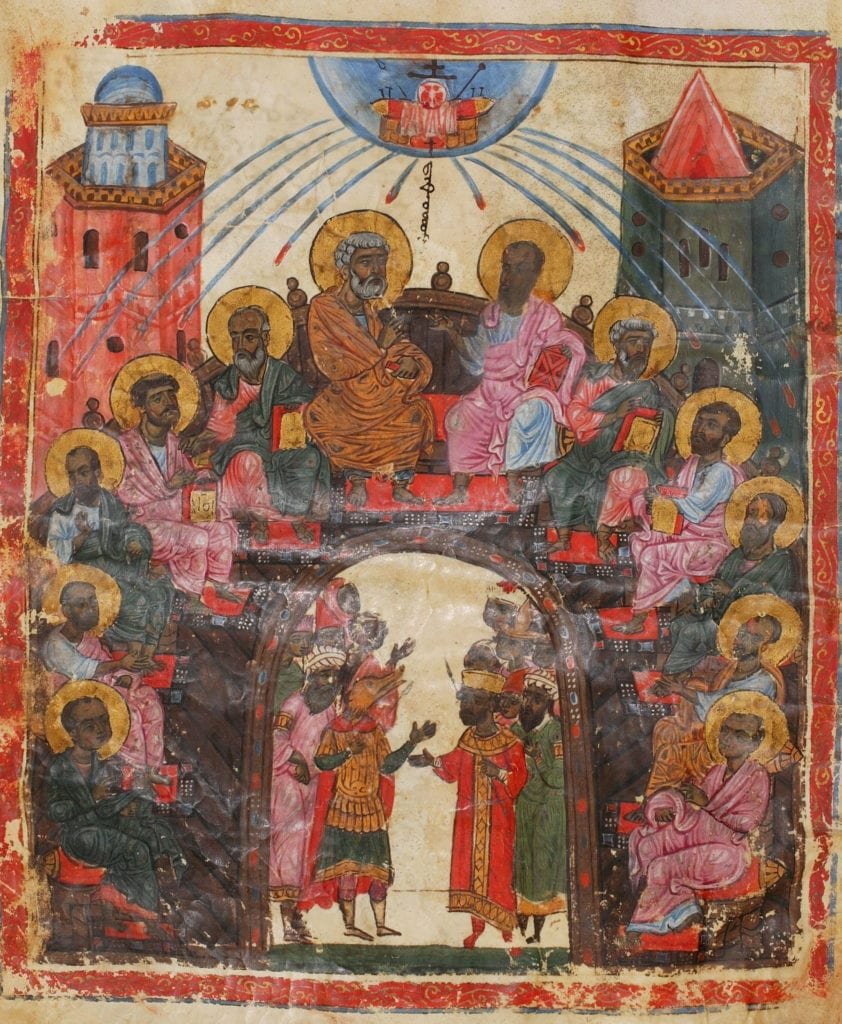 13th century artistic depiction of Pentecost.